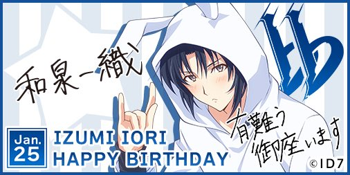 birthdayiori