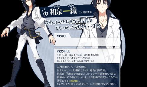 iori_izumi