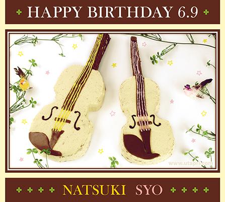 160609_utapri_birthday_natsuki_syo_20161