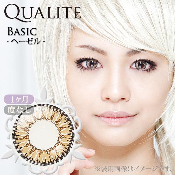 QB001N-Q012-0.00