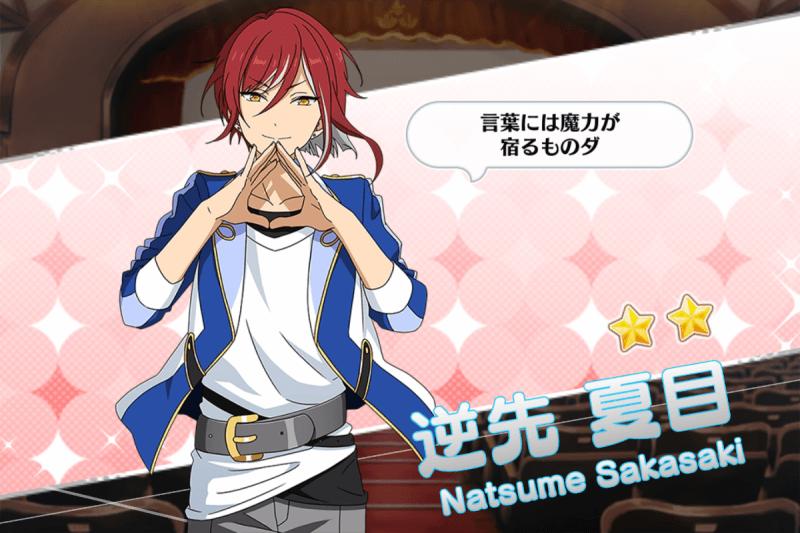 Natsume-02_01